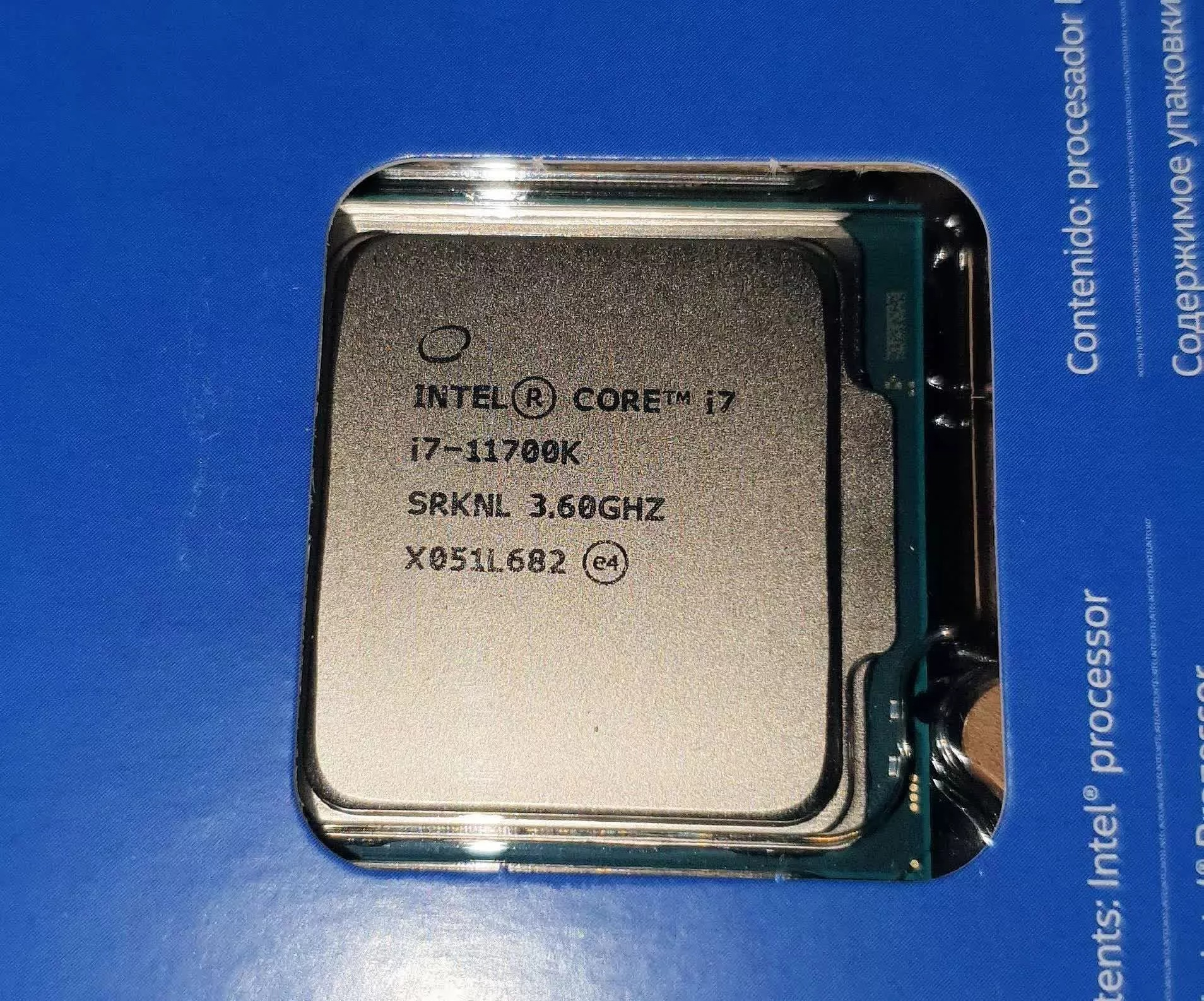 Intel's Rocket Lake Core i9-11900K and i7-11700K expected to offer roughly the same performance